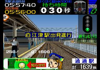 Densha de Go! 2: Kousoku-hen 3000 Bandai