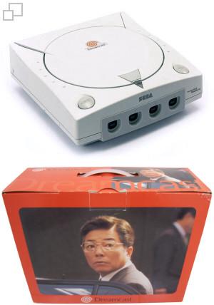 SEGA Dreamcast (NTSC-JP)