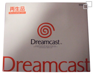 NTSC-JP Dreamcast Pack