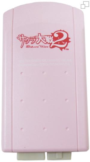 SEGA Dreamcast Puru Puru Pack Sakura Taisen 2