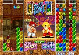 Super Puzzle Fighter II X - for Matching Service