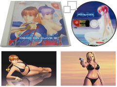 Dreamcast Limited Edition