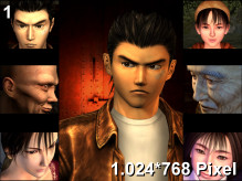 Shenmue Wallpaper 1.024x768px